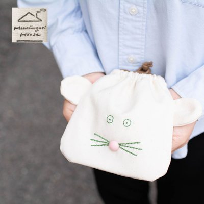 Hanamuguri&Hanamuguri house(ハナムグリとハナムグリハウス) ネズミ巾着 巾着タイプの小物入れ