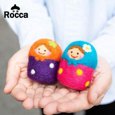 Rocca(ロッカ) 羊毛フェルト開かないマトリョーシカ 羊毛フェルトのマトリョーシカ