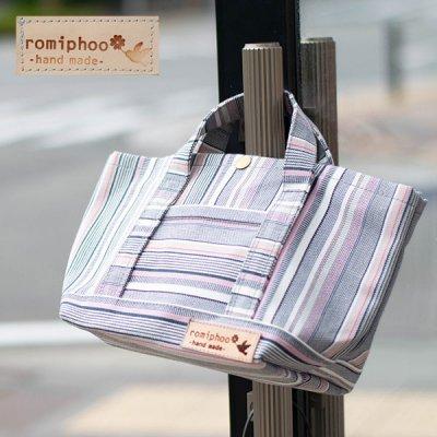 ☆romiphoo(ロミプー) 帆布ストライプバッグ