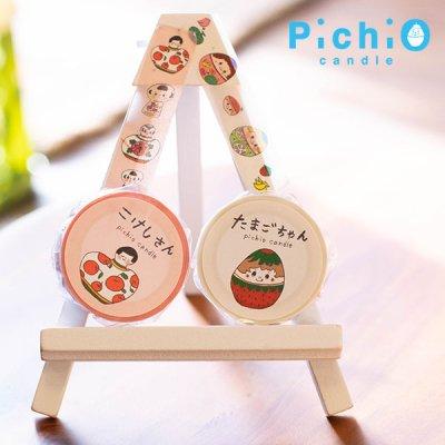 pichio candle(ピチオキャンドル) マスキングテープ かわいいイラストのマスキングテープ
