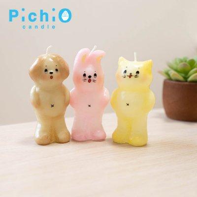☆pichio candle(ピチオキャンドル) 絵付け着ぐるみシリーズキャンドル