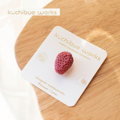 kuchibueworks(クチブエワークス) ミニベリーモチーフの小さめ陶器ブローチ 洋服やバッグにも合うアクセサ