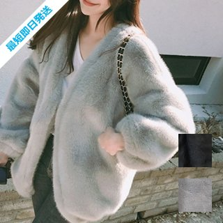 【即納】「よりフェミニンなシルエットへ」ふんわりショート丈ファージャケット SPTX4170