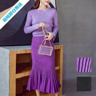【即納】韓国 ファッション パーティードレス 結婚式 お呼ばれドレス セットアップ 秋 冬 パーティー ブライダル SPTXD391  ボートネック プルオーバー マーメイド 二次会 セレブ きれいめ