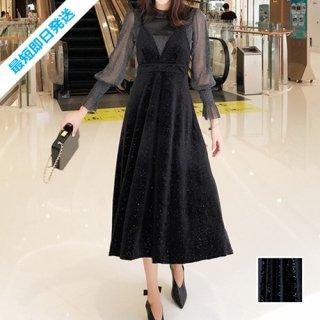 【即納】韓国 ファッション パーティードレス 結婚式 お呼ばれドレス セットアップ 秋 冬 春 パーティー ブライダル SPTXG143  シースルー ロングカフス キャミワ 二次会 セレブ きれいめ