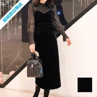【即納】韓国 ファッション パーティードレス 結婚式 お呼ばれドレス セットアップ 秋 冬 春 パーティー ブライダル SPTXG154  シースルー ペプラム タイト キャ 二次会 セレブ きれいめ