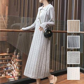韓国 ファッション ワンピース 秋 冬 カジュアル PTXH133  襟付き フロントボタン 縄編み リブ ゆったり オルチャン シンプル 定番 セレカジ