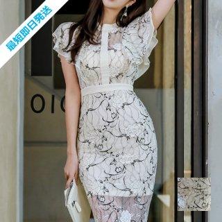 【即納】韓国 ファッション ワンピース パーティードレス ひざ丈 ミディアム 夏 春 パーティー ブライダル SPTXF847 結婚式 お呼ばれ 袖コンシャス タイト ミディ 二次会 セレブ きれいめ