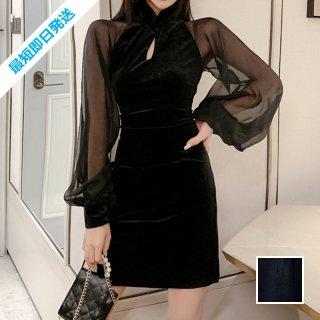 【即納】韓国 ファッション ワンピース パーティードレス ショート ミニ丈 秋 冬 パーティー ブライダル SPTXG825 結婚式 お呼ばれ シースルー チャイナドレス風  二次会 セレブ きれいめ
