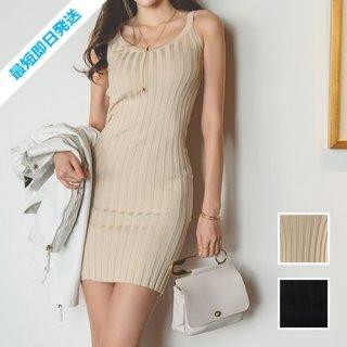 【即納】韓国 ファッション ワンピース パーティードレス ショート ミニ丈 春 夏 パーティー ブライダル SPTXA658 結婚式 お呼ばれ リブニット キャミワンピ スポ 二次会 セレブ きれいめ
