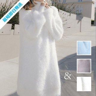【即納】韓国 ファッション ワンピース 秋 冬 カジュアル SPTXH142  ペールカラー オフタートル ふわふわ リブ オルチャン シンプル 定番 セレカジ
