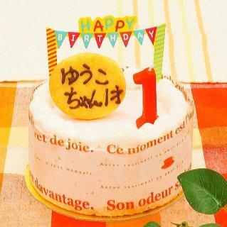 イチゴBDケーキ(大豆ゼラチン含)