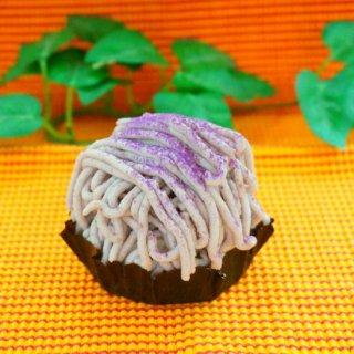 紫芋モンブラン(大豆ゼラチン含)