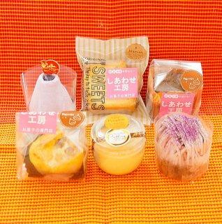 秋の味覚セット(大豆、ゼラチン含)