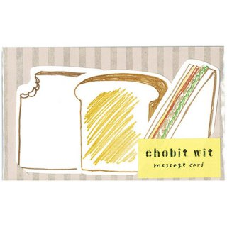【Green Flash】chobit wit メッセージカード breakfast