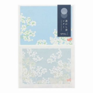 【MIDORI】レターセット  透かし窓 花柄
