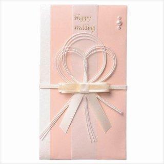 【マークス】ご祝儀袋 結婚祝・リボン/金封  ピンク