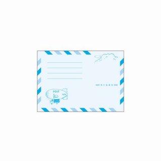 【九ポ堂】飛行船郵便封筒