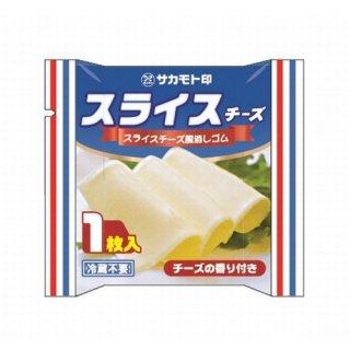 【サカモト】 スライスチーズ風消しゴム スライスチーズ