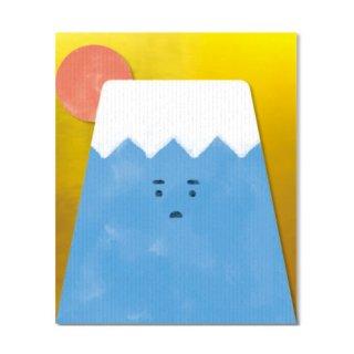 【マインドウェイブ】 にっぽん いっぱい ダイカットポチ袋  ふじさん
