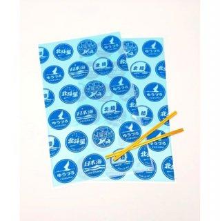 【トレニアート】 ラッピングバック  ヘッドマーク  BLUE