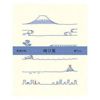 【古川紙工】遊び箋  富士山