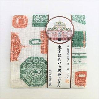 【トレニアート】 オリジナルふきん 東京駅丸の内駅舎