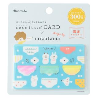 【カンミ堂】ココフセンカード×mizutama ぱんつSH