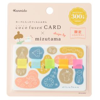 【カンミ堂】ココフセンカード×mizutama ゆめM