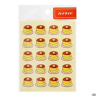 【ハイタイド】ニューレトロ みんなのシール (D パンケーキ)
