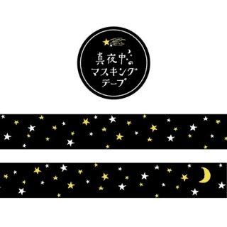 【Green Flash】真夜中の雑貨店 金箔マスキングテープ (ブラック)