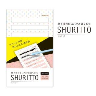 【kamiterior】SHURITTO シュリット (キャンディードット)