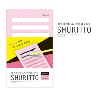 【kamiterior】SHURITTO シュリット (ピンクドット)