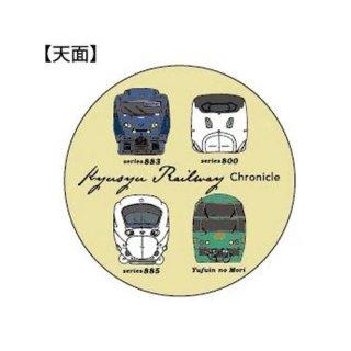 【ポポンデッタ】JR九州クロニクル マスキングテープ