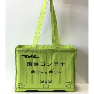 【ポポンデッタ】国鉄コンテナバッグ