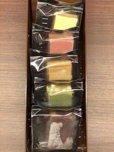 米粉のメルティ—ブラウニー5個入り(5種)要冷蔵