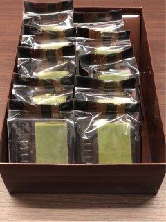 米粉のメルティ—ブラウニー10個入り(1種:抹茶)要冷蔵