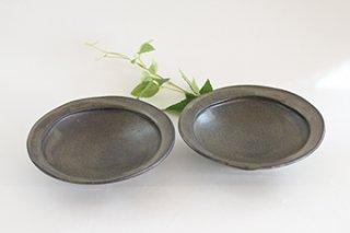 黒釉 6寸皿(岡崎 勉)