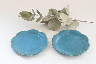 トルコ釉 輪花豆皿 (山本たろう)