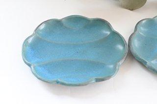 トルコ釉 雲豆皿 (山本たろう)