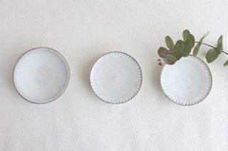 豆皿/白色(廣川温)