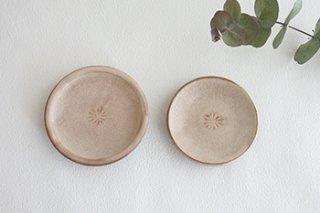 豆皿 / 桜 - 廣川 温 -
