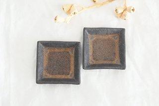 金釉正角豆皿  - 中川 雅佳  -