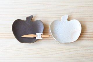 りんご皿 / 小 / 2種 - 古谷製陶所 -