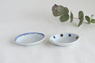 だ円豆皿 / 2種 - ななかまど -