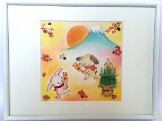 絵本作家あきばたまみさんデザイン『お正月』