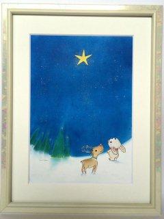 絵本作家あきばたまみさんデザイン『冬の一番星』