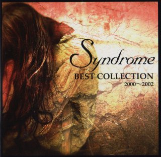 Syndrome「BEST COLLECTION 2000〜2002」