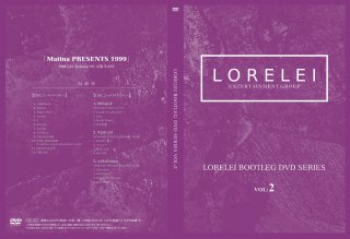 LORELEI BOOTLEG DVD SERIES VOL:2