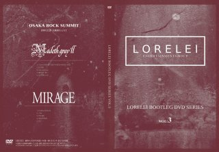 LORELEI BOOTLEG DVD SERIES VOL:3